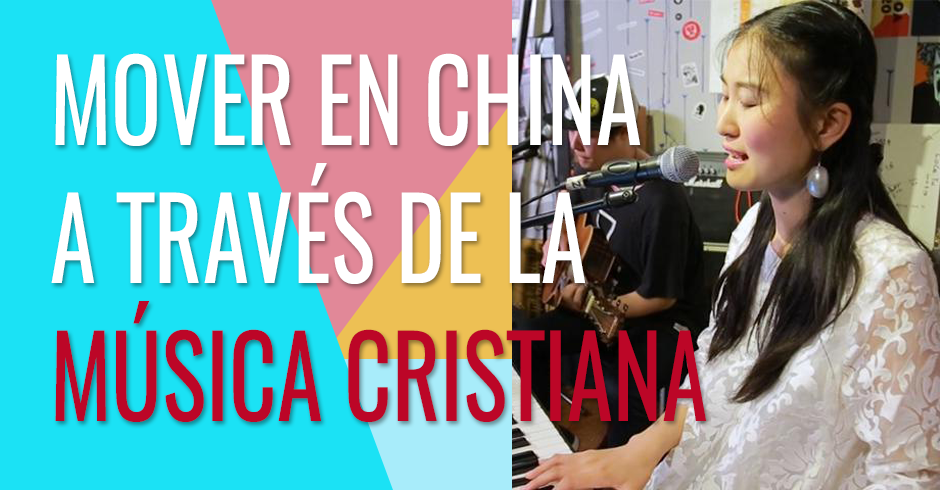 mover en china