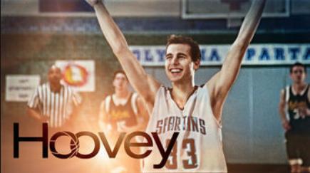 5 - Hoovey