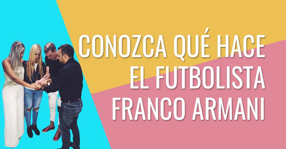 Conozca qué hace el futbolista Franco Armani